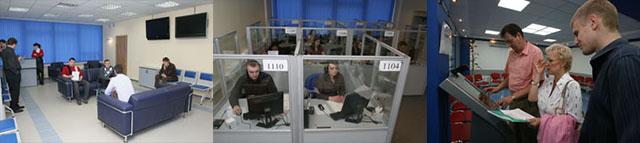 Система видеонаблюдения для офиса Мосэнергосбыт