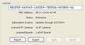 exacqVision License info image on System Setup page