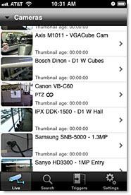 Посмотреть видео с камер по ip адресу
